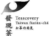 Teascovery blog
